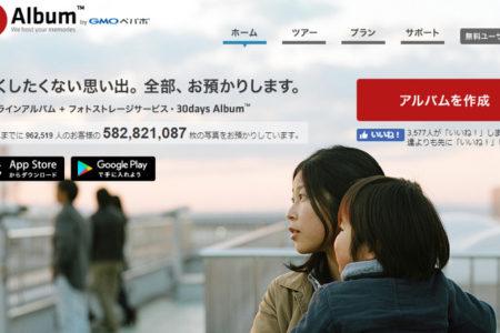 30daysAlbum